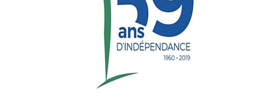 Bonne fête de l'indépendance à toutes et à tous !